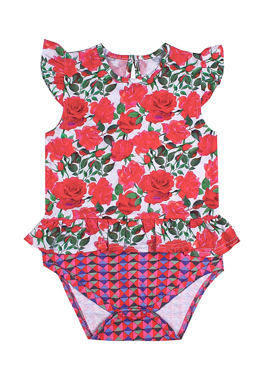 Боди для девочек Archi 131568 купить оптом от производителя. Совместная покупка детской одежды в OptMoyo