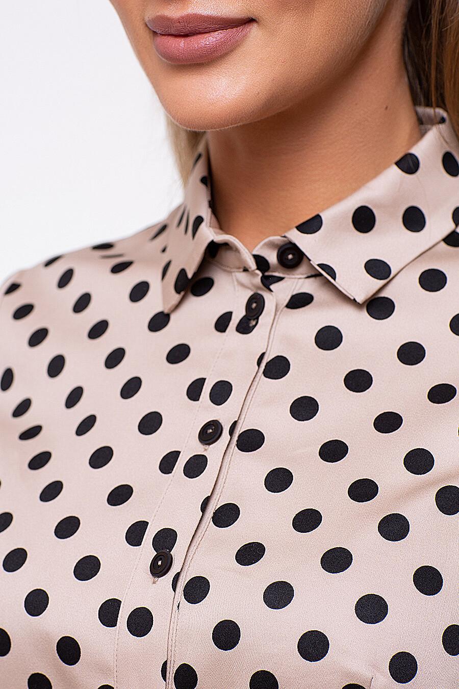 Платье для женщин Vemina 133992 купить оптом от производителя. Совместная покупка женской одежды в OptMoyo