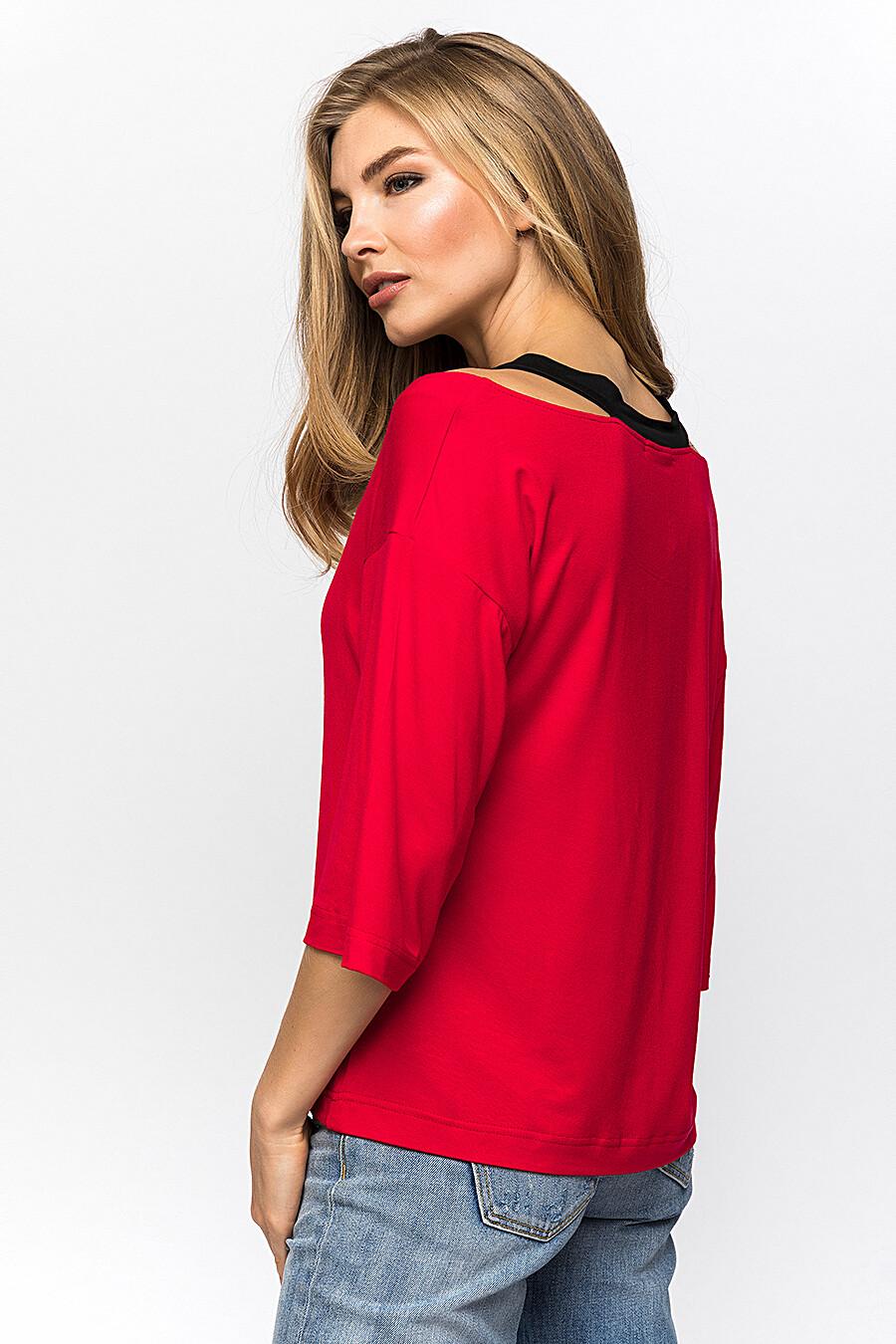 Джемпер Gloss (134863), купить в Moyo.moda