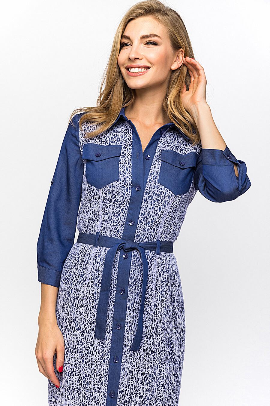 Платье Gloss (134872), купить в Moyo.moda
