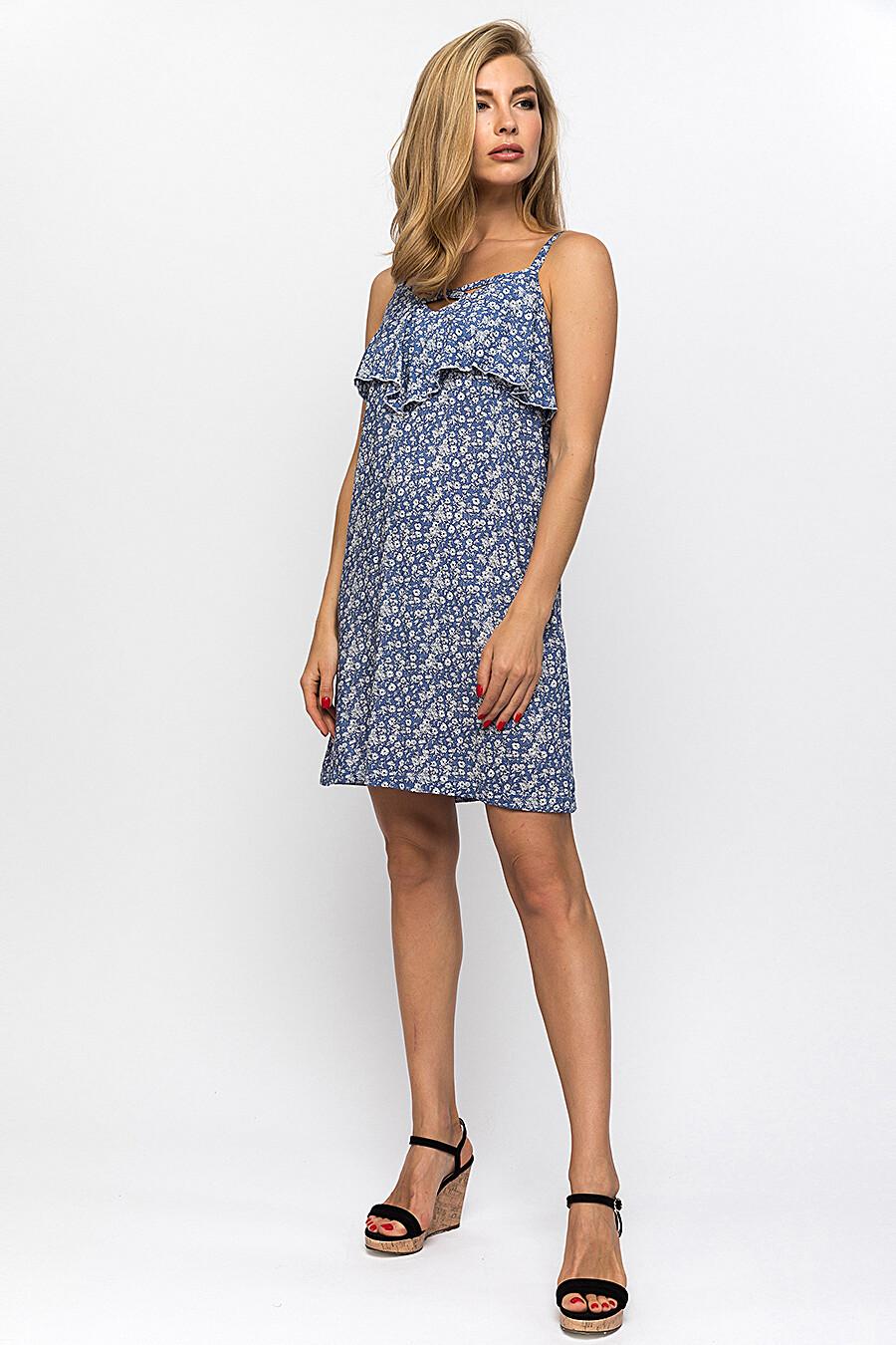 Платье Gloss (134876), купить в Moyo.moda