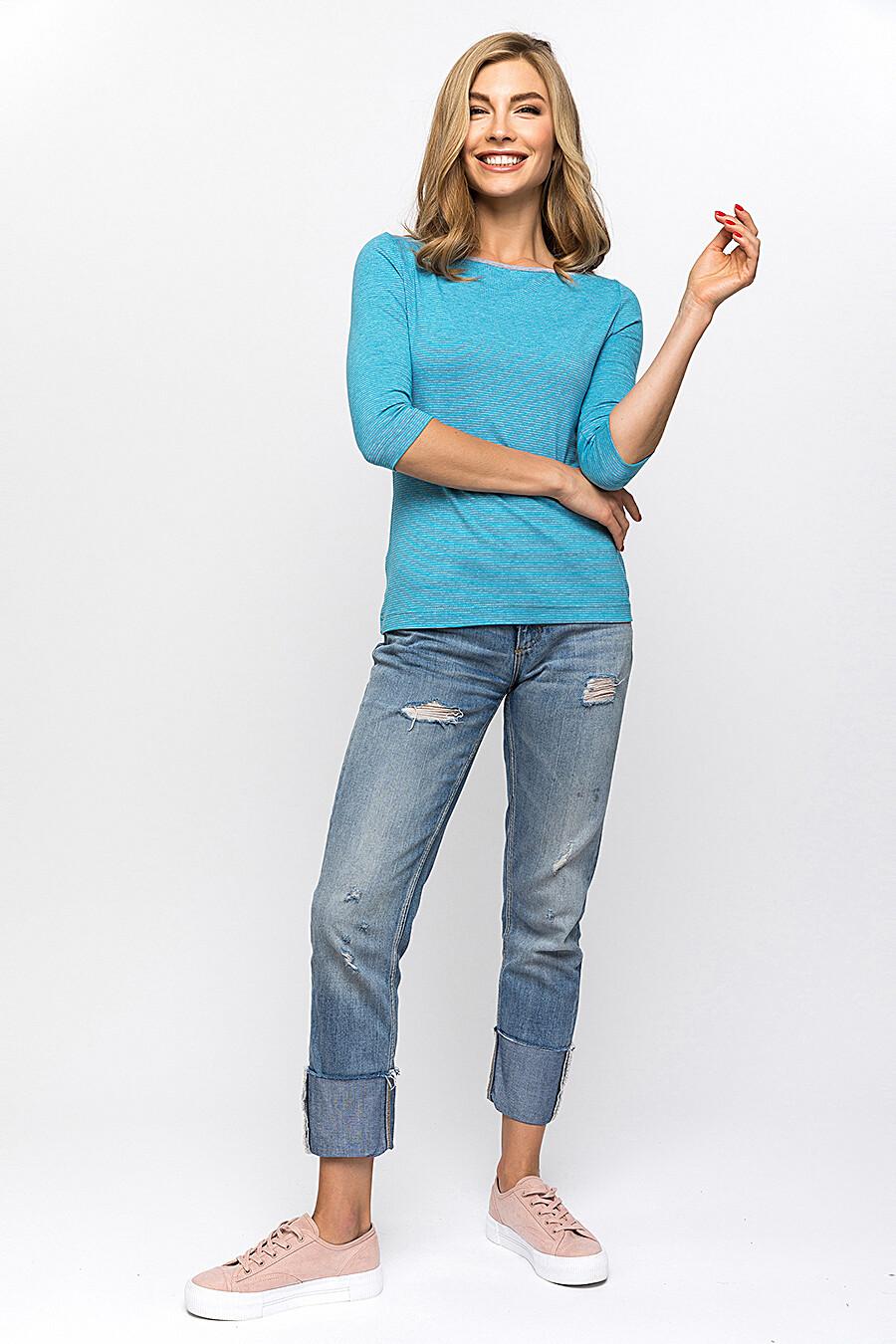 Джемпер Gloss (134886), купить в Moyo.moda