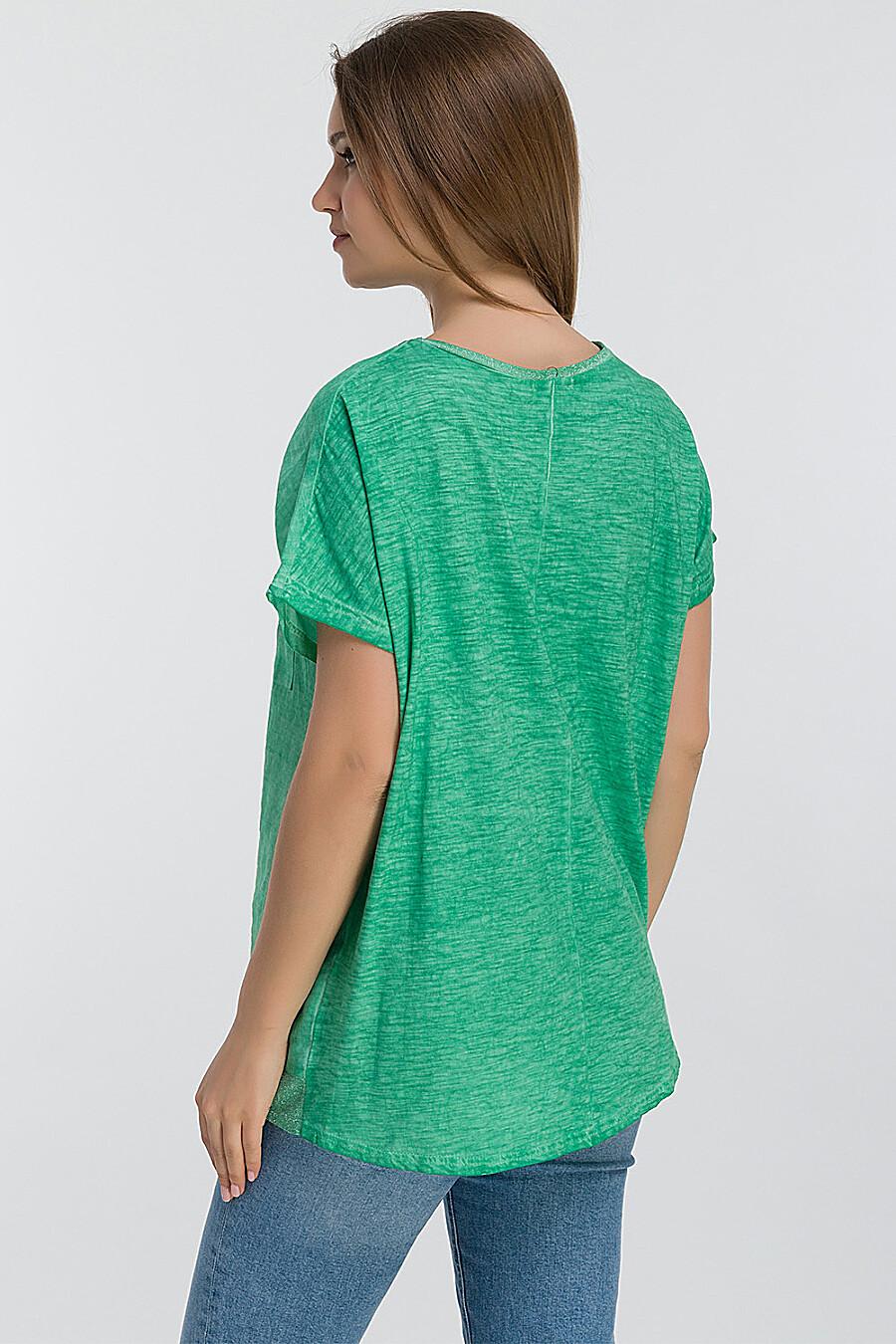 Блуза MODALIME (134891), купить в Moyo.moda