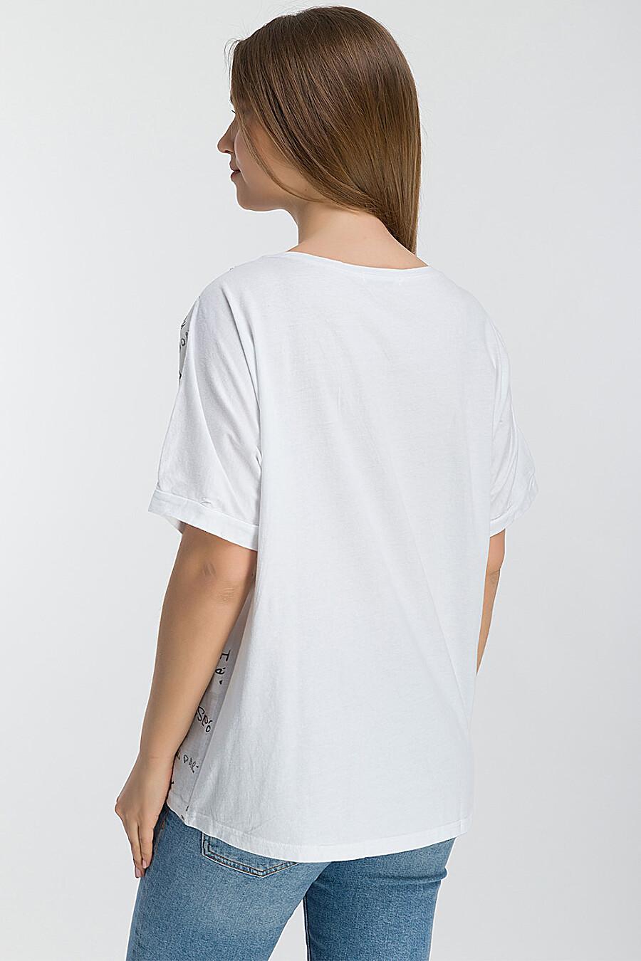 Блуза MODALIME (134896), купить в Moyo.moda