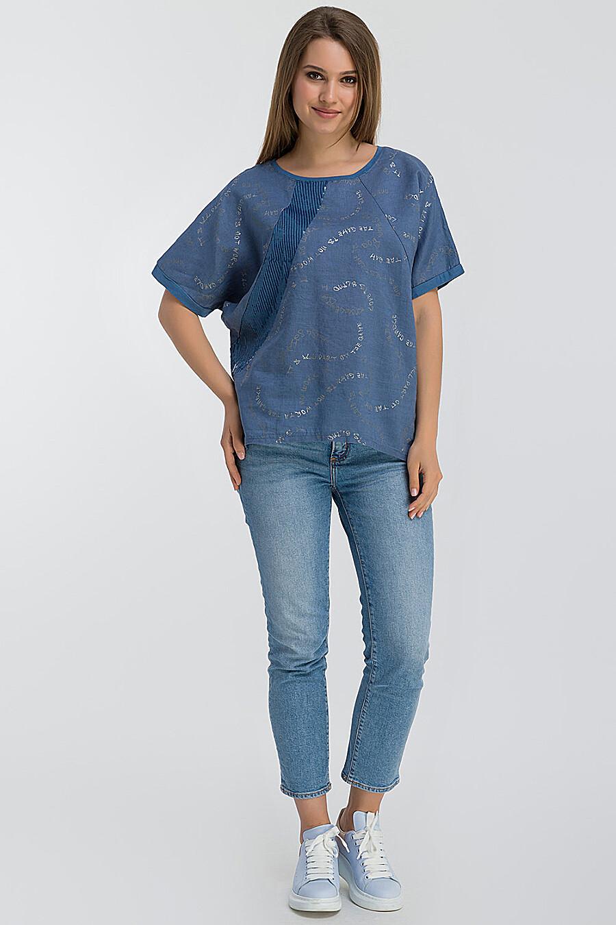Блуза MODALIME (134898), купить в Moyo.moda