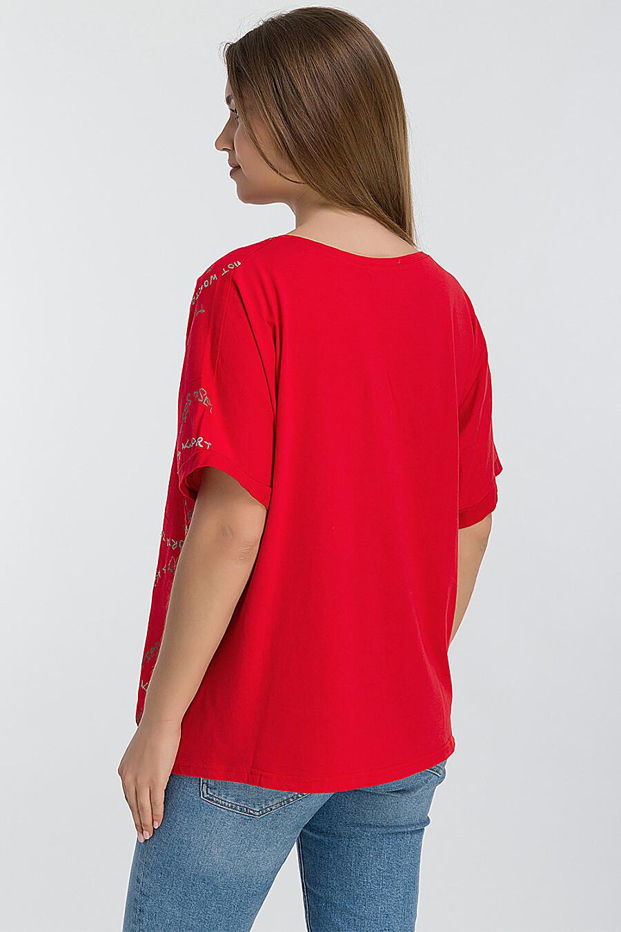 Блуза MODALIME (134901), купить в Moyo.moda