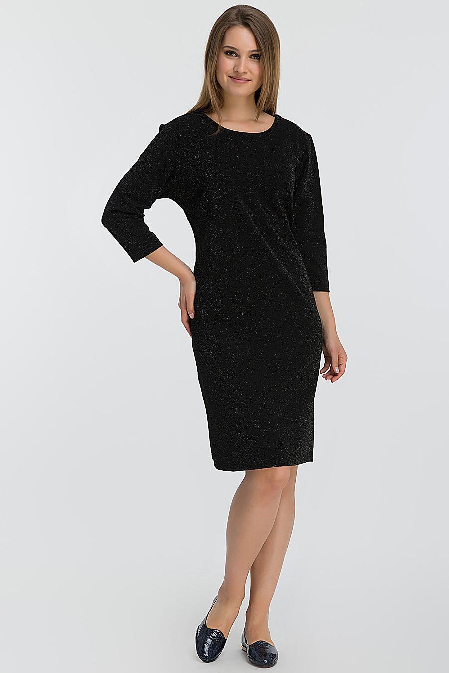 Платье MODALIME (134923), купить в Moyo.moda