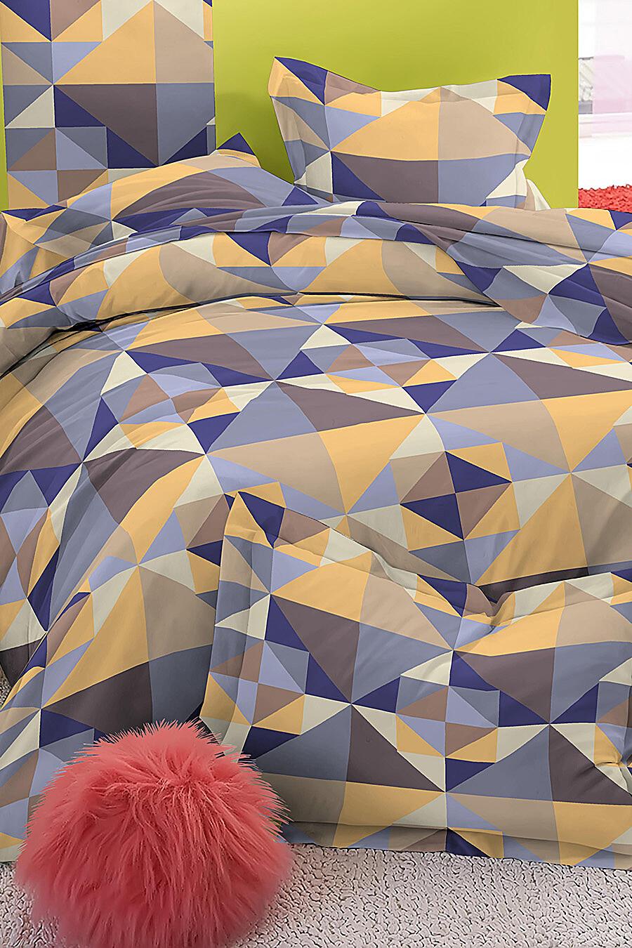 Комплект постельного белья AMORE MIO (135017), купить в Moyo.moda