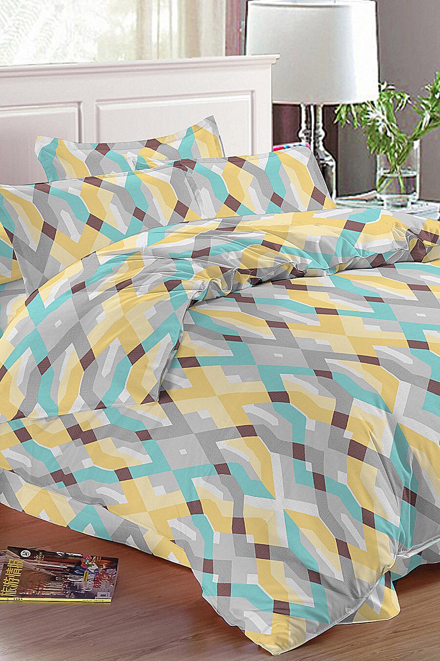 Комплект постельного белья AMORE MIO (135032), купить в Moyo.moda
