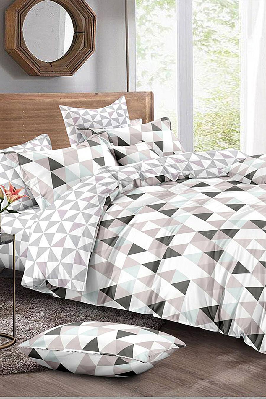 Комплект постельного белья AMORE MIO (135059), купить в Moyo.moda