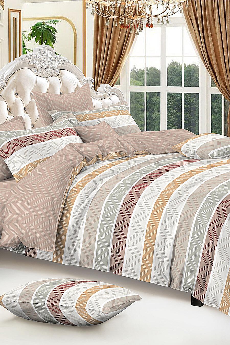 Комплект постельного белья AMORE MIO (135146), купить в Moyo.moda