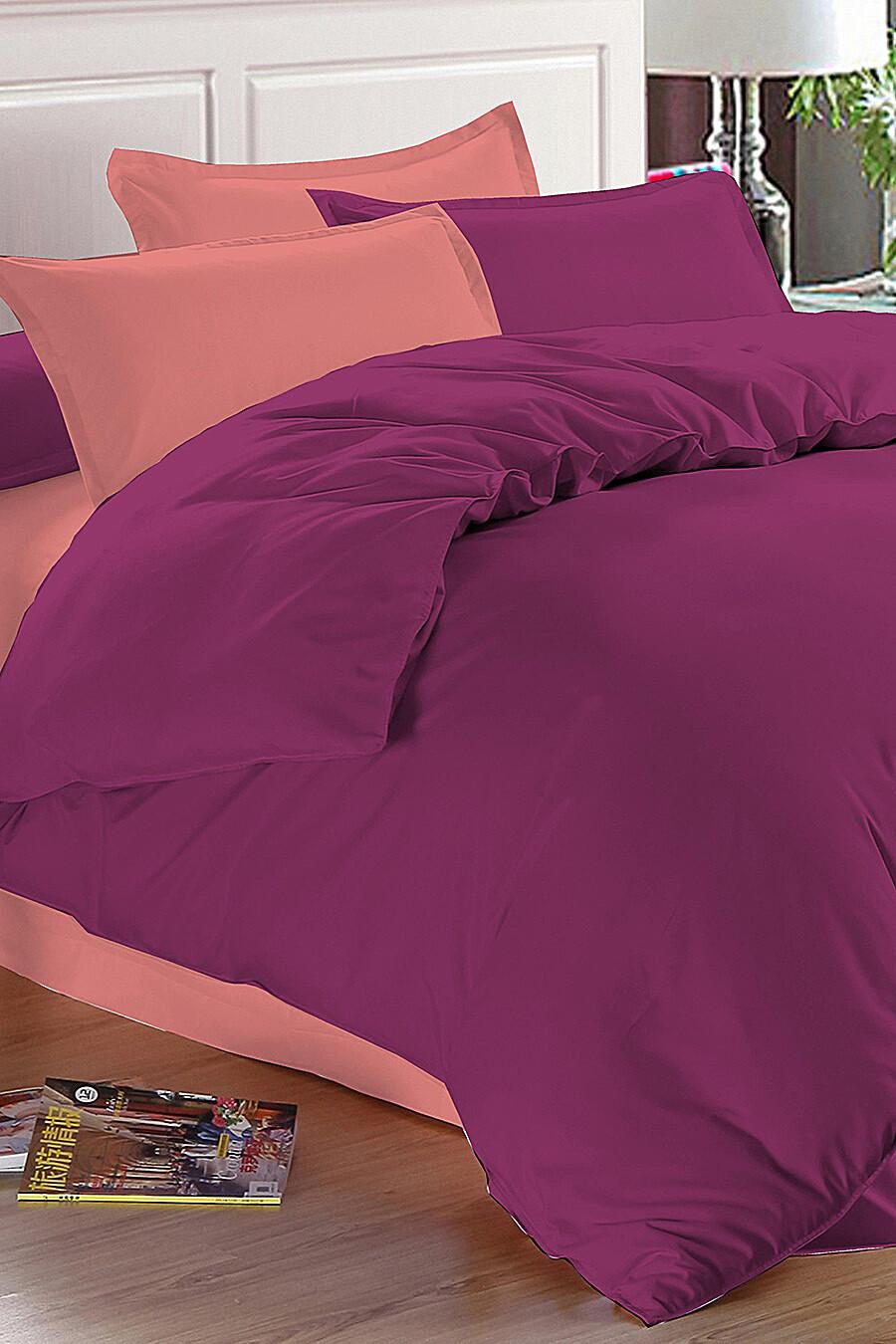 Комплект постельного белья AMORE MIO (135188), купить в Moyo.moda