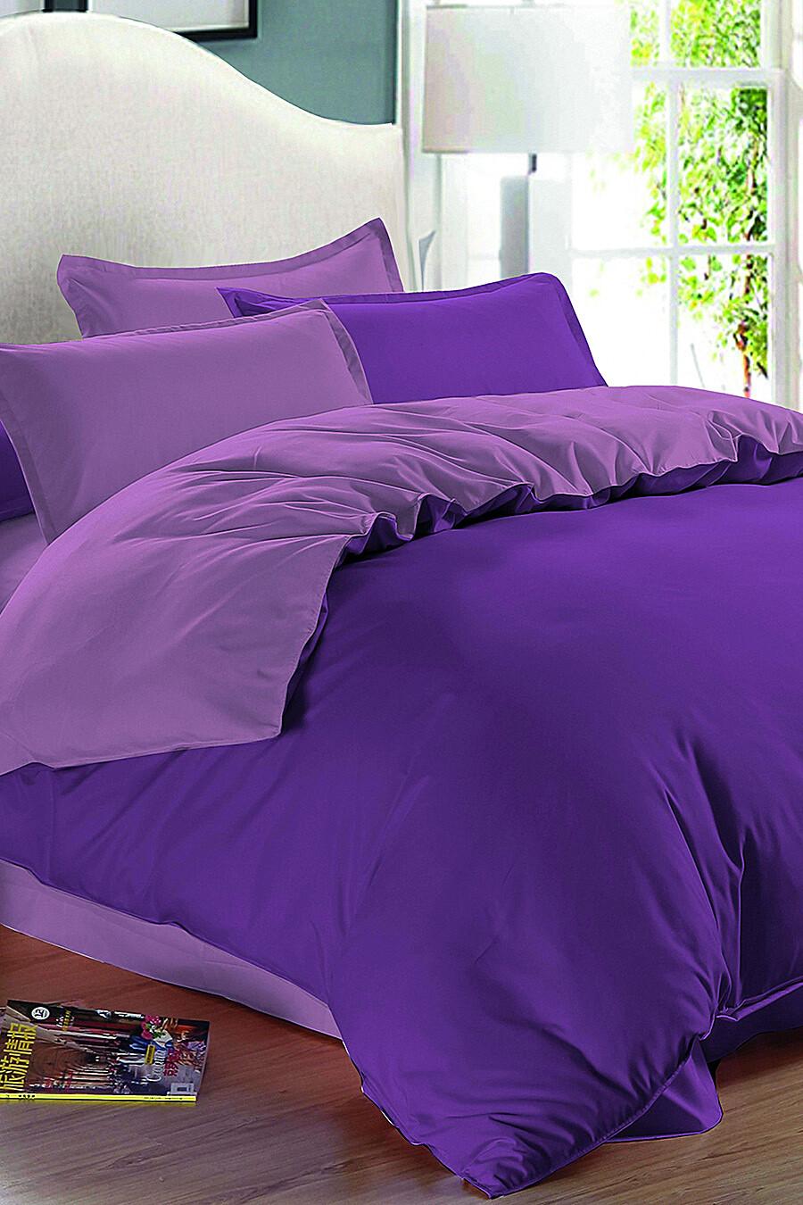 Комплект постельного белья AMORE MIO (135246), купить в Moyo.moda