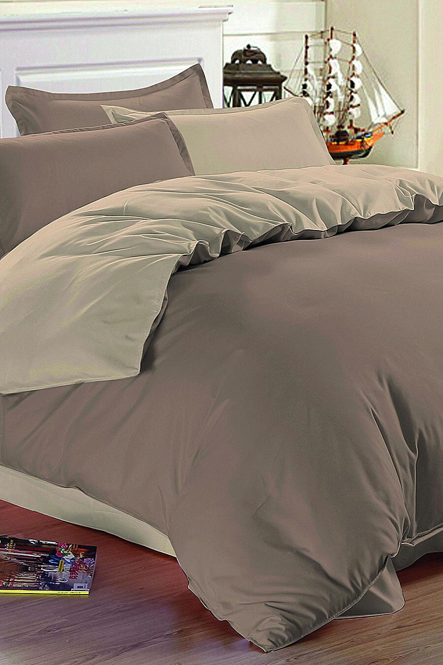 Комплект постельного белья AMORE MIO (135261), купить в Moyo.moda
