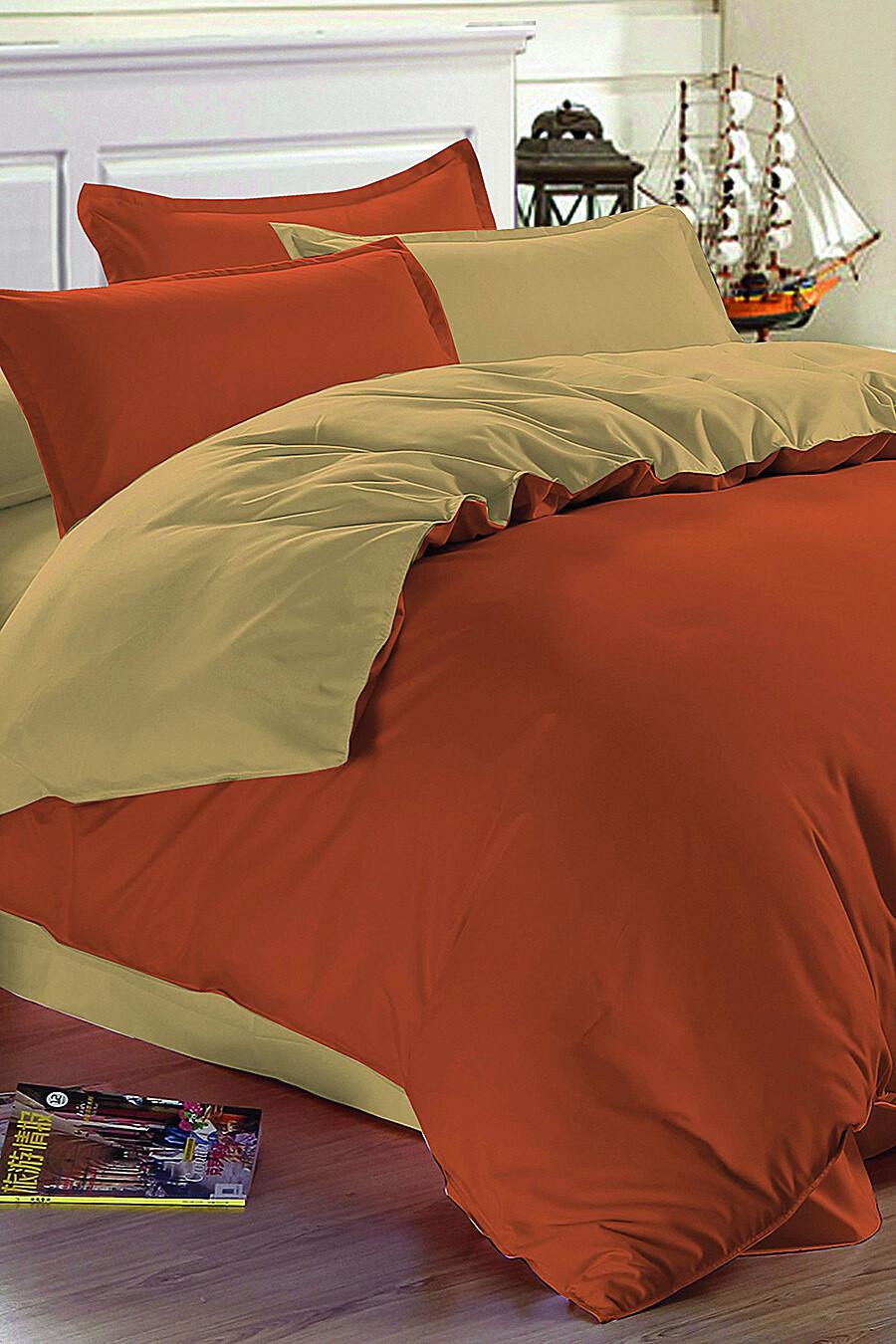 Комплект постельного белья AMORE MIO (135365), купить в Moyo.moda