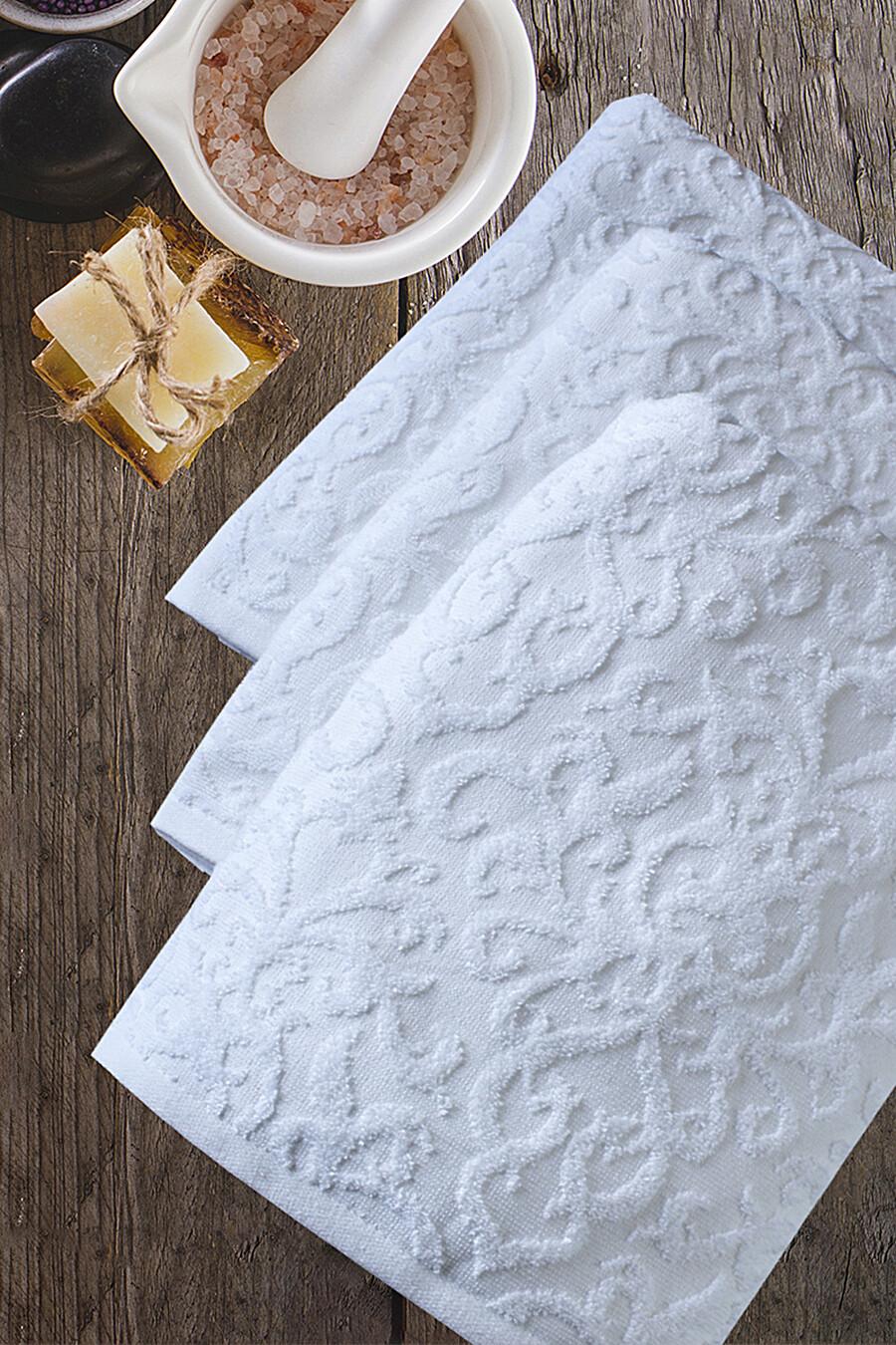 Полотенце AMORE MIO (135376), купить в Moyo.moda