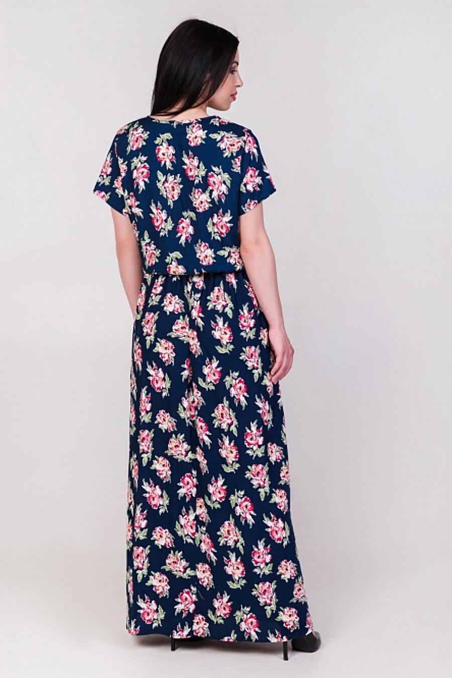 Платье SHARLIZE (136168), купить в Moyo.moda