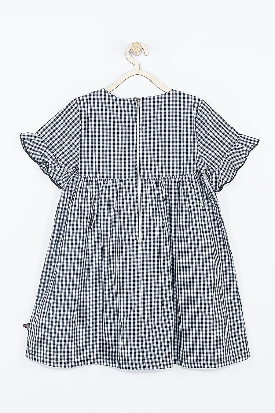 Платье COCCODRILLO (136299), купить в Optmoyo.ru