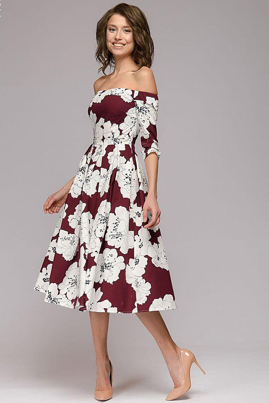 Платье 1001 DRESS (136456), купить в Optmoyo.ru