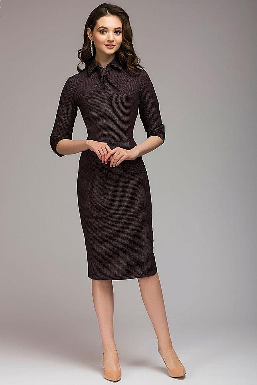 Платье 1001 DRESS (136502), купить в Optmoyo.ru