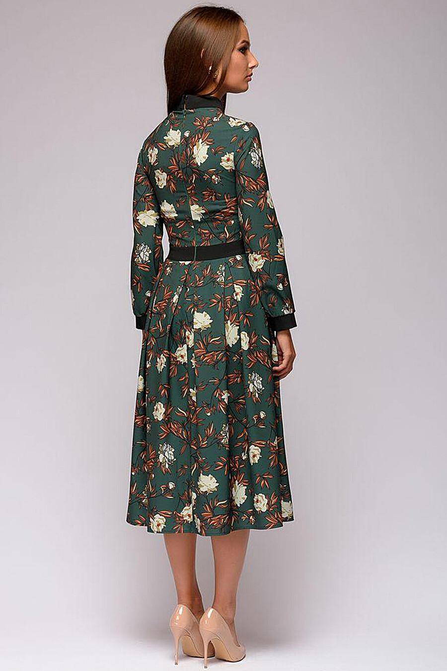 Платье 1001 DRESS (136509), купить в Optmoyo.ru