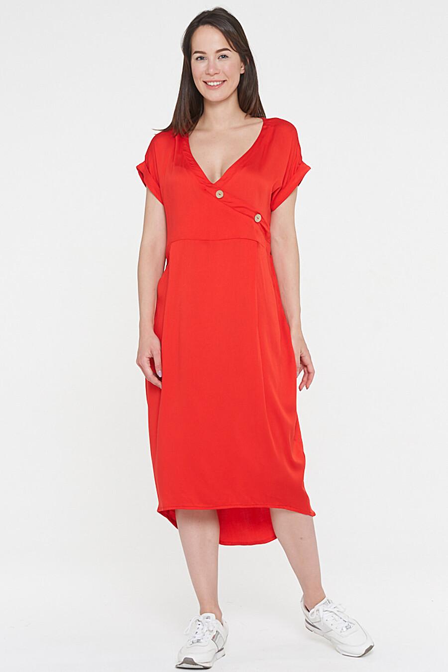 Платье VAY (136520), купить в Moyo.moda