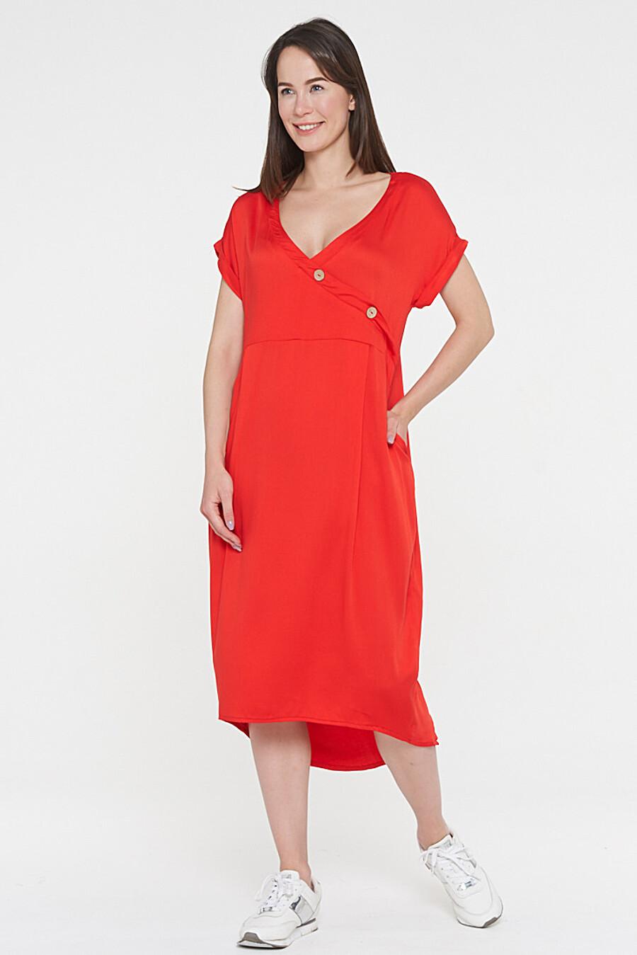 Платье VAY (136520), купить в Optmoyo.ru