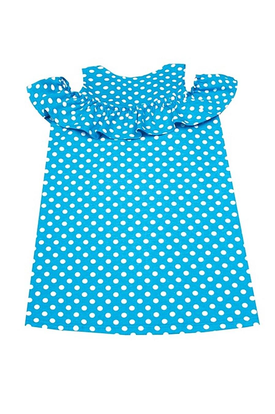 Платье Archi (136543), купить в Optmoyo.ru
