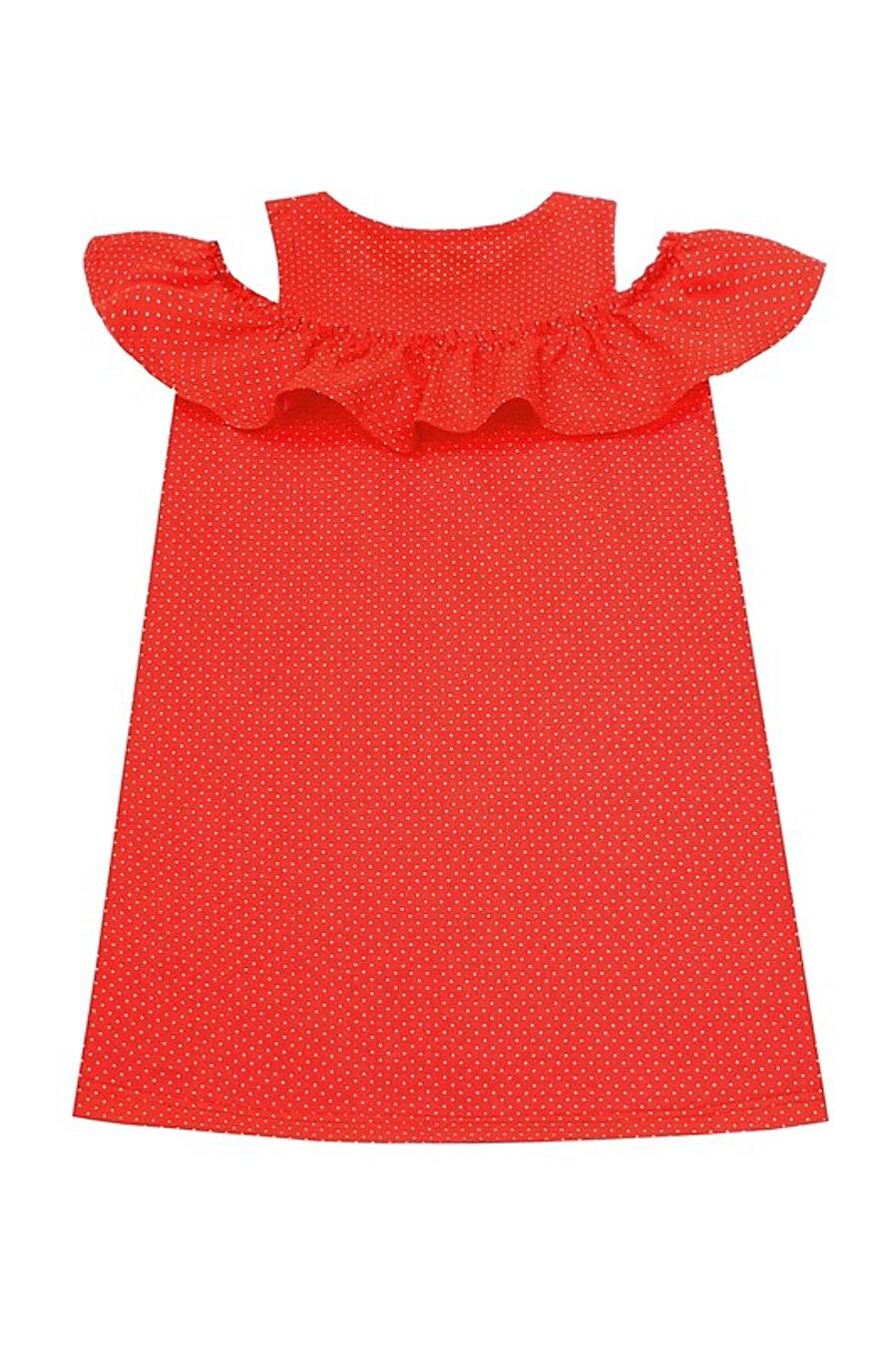 Платье Archi (136545), купить в Optmoyo.ru