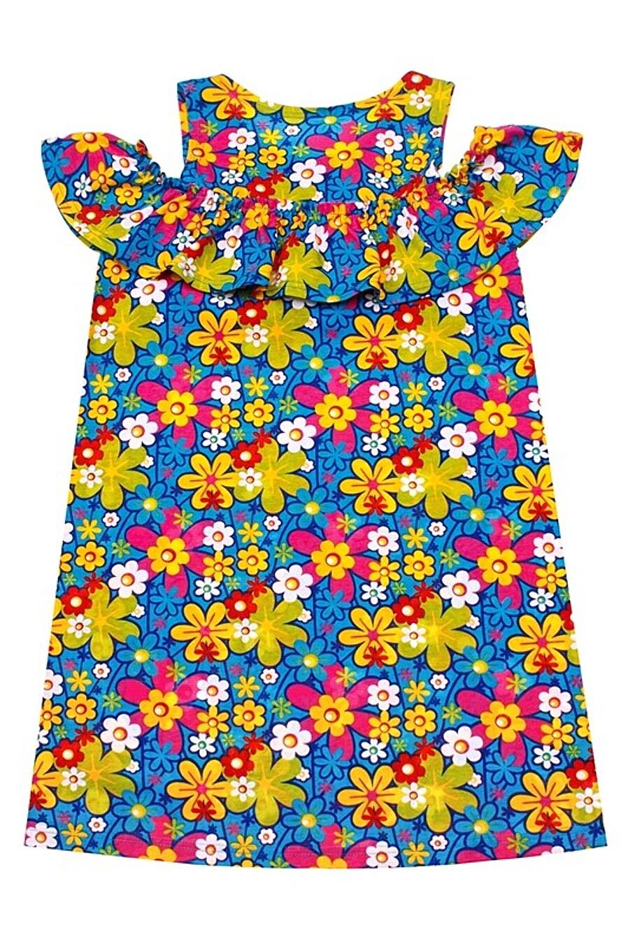 Платье Archi (136546), купить в Optmoyo.ru