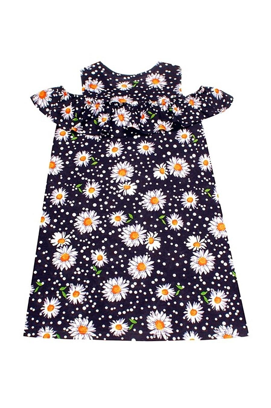 Платье Archi (136547), купить в Optmoyo.ru