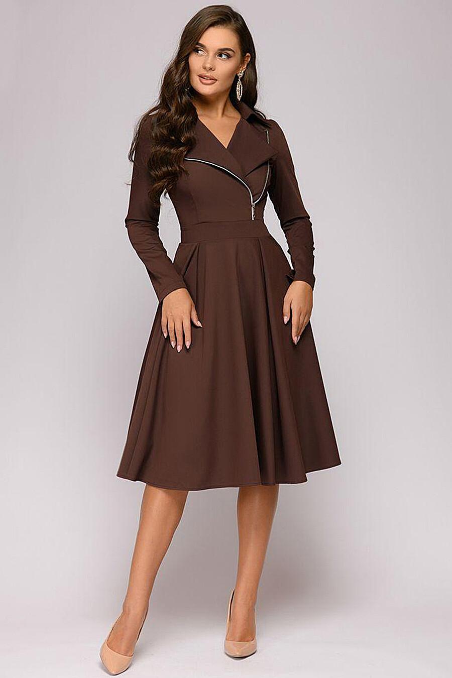 Платье 1001 DRESS (136576), купить в Optmoyo.ru