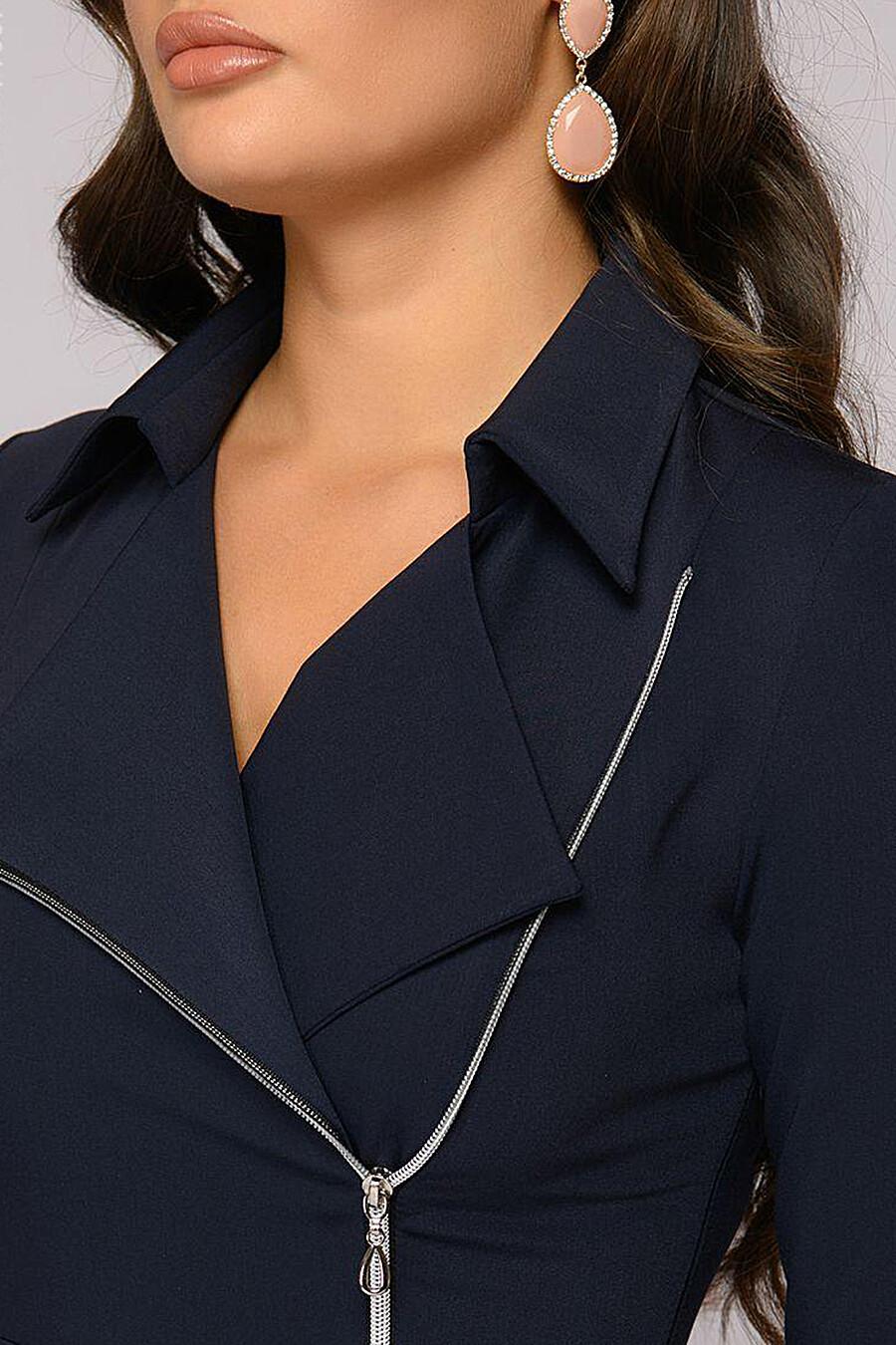 Платье 1001 DRESS (136578), купить в Optmoyo.ru