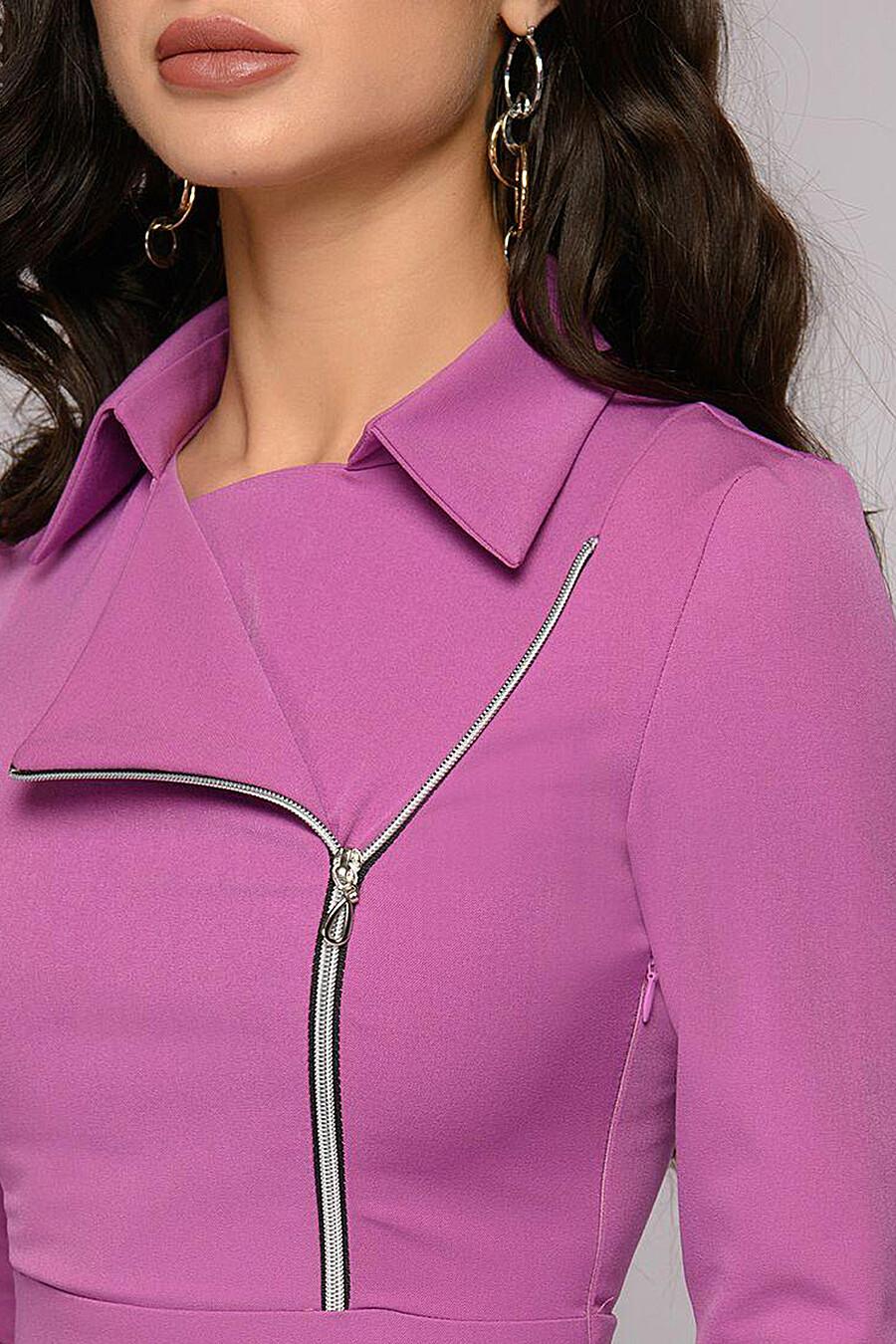 Платье 1001 DRESS (136581), купить в Optmoyo.ru