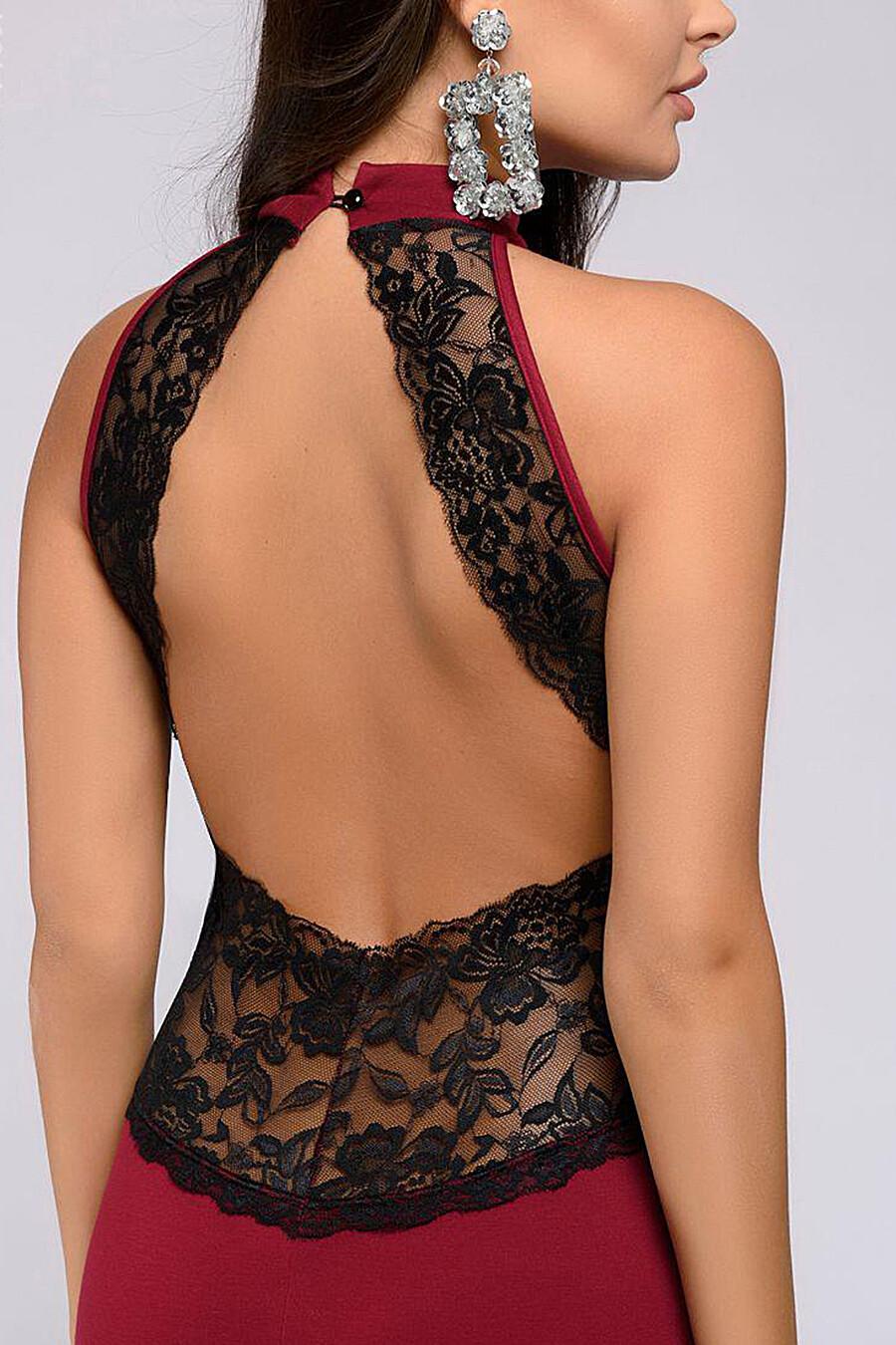 Платье 1001 DRESS (136583), купить в Optmoyo.ru