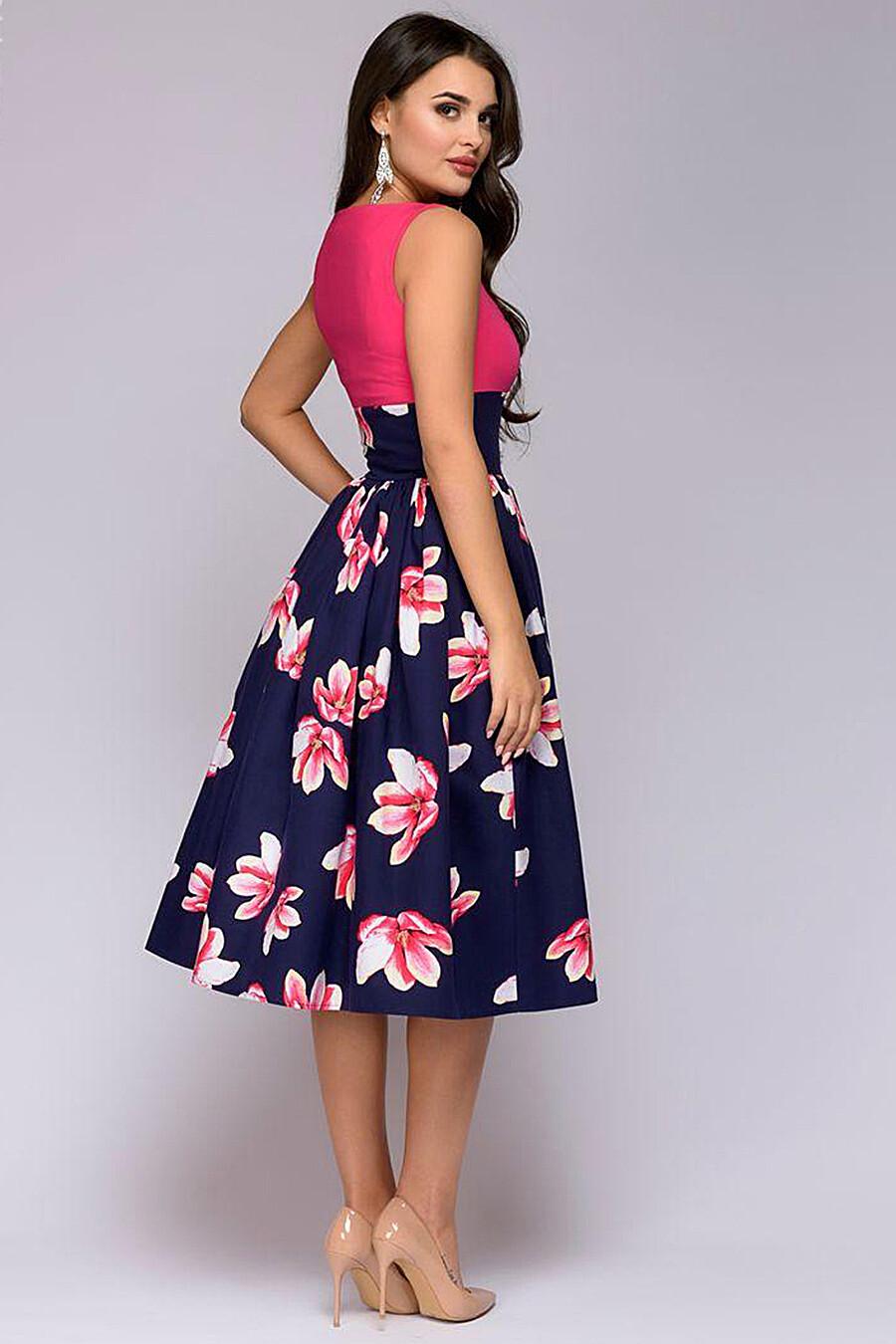 Платье 1001 DRESS (136593), купить в Optmoyo.ru