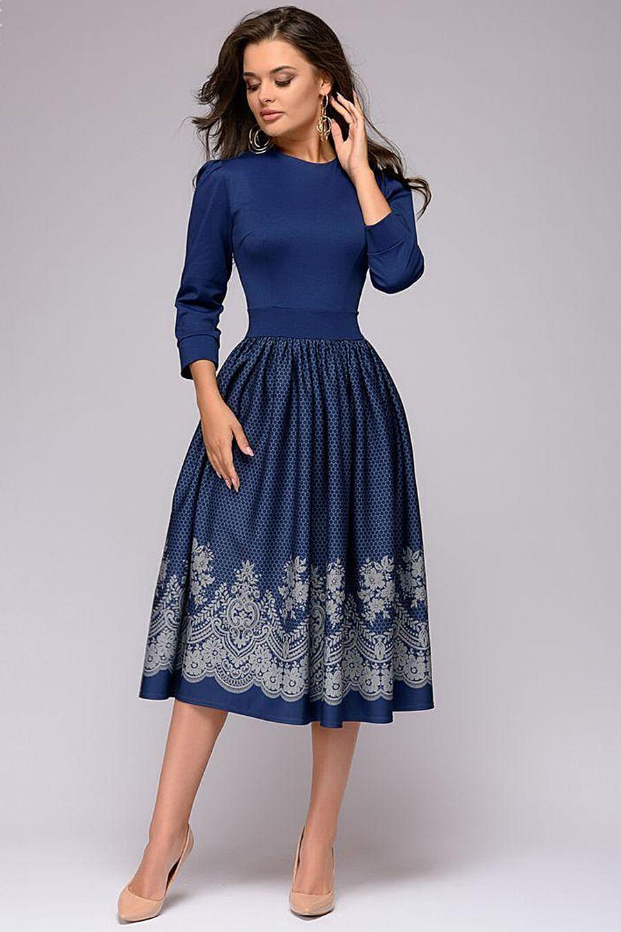 Платье 1001 DRESS (136747), купить в Optmoyo.ru