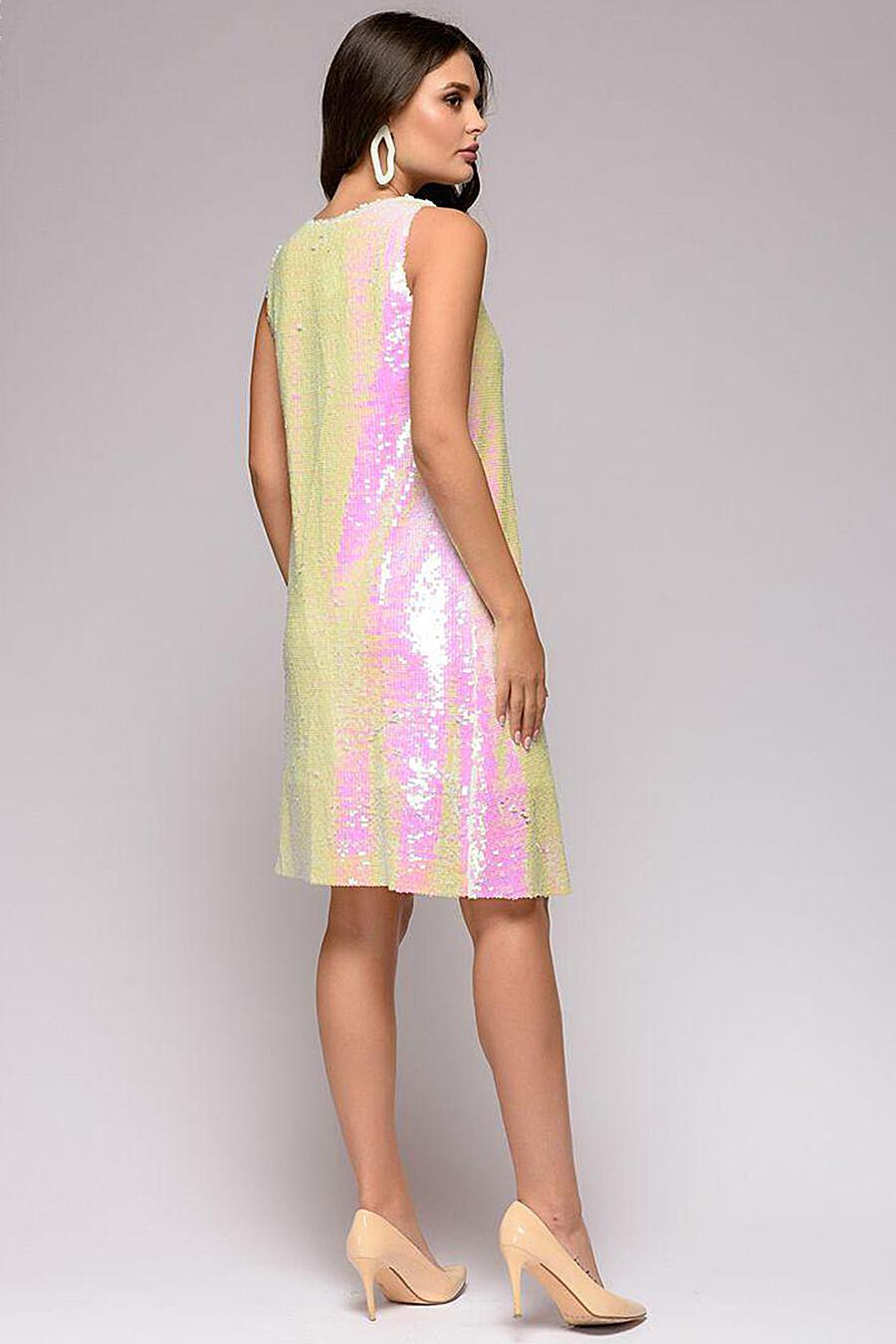 Платье 1001 DRESS (136754), купить в Optmoyo.ru
