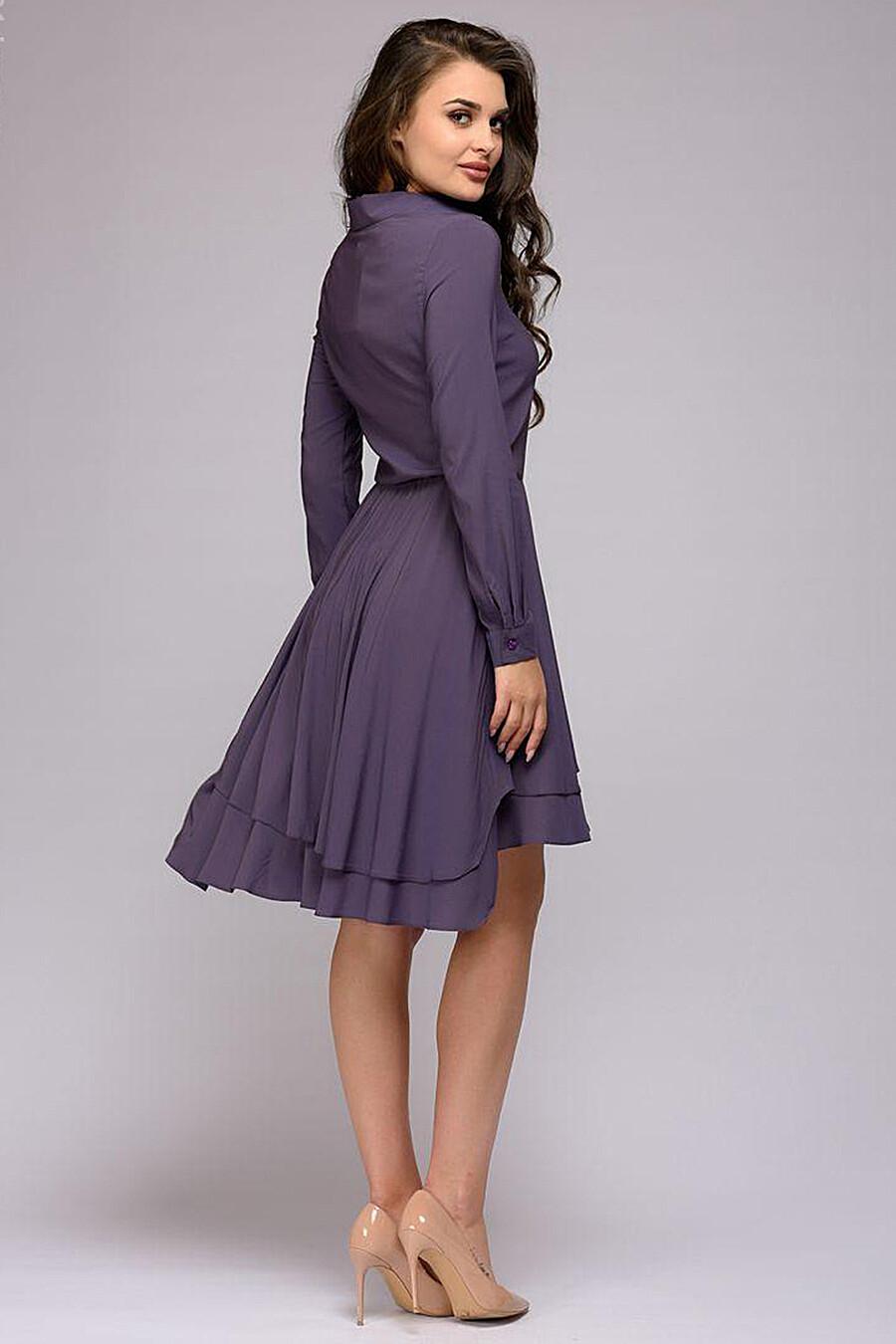 Платье 1001 DRESS (136771), купить в Optmoyo.ru