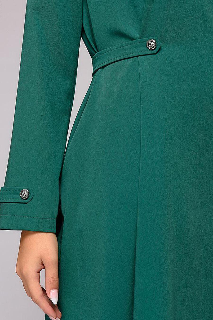 Платье 1001 DRESS (136773), купить в Optmoyo.ru