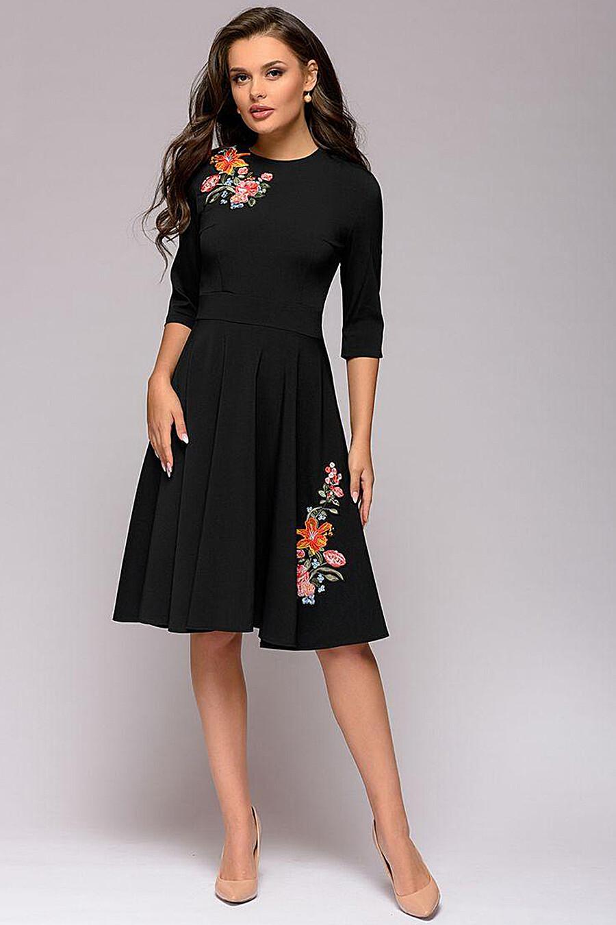 Платье 1001 DRESS (136784), купить в Optmoyo.ru