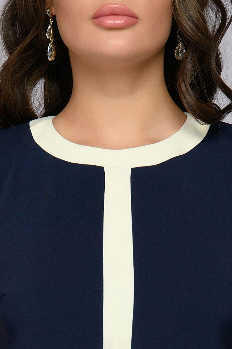 Платье 1001 DRESS (136809), купить в Optmoyo.ru