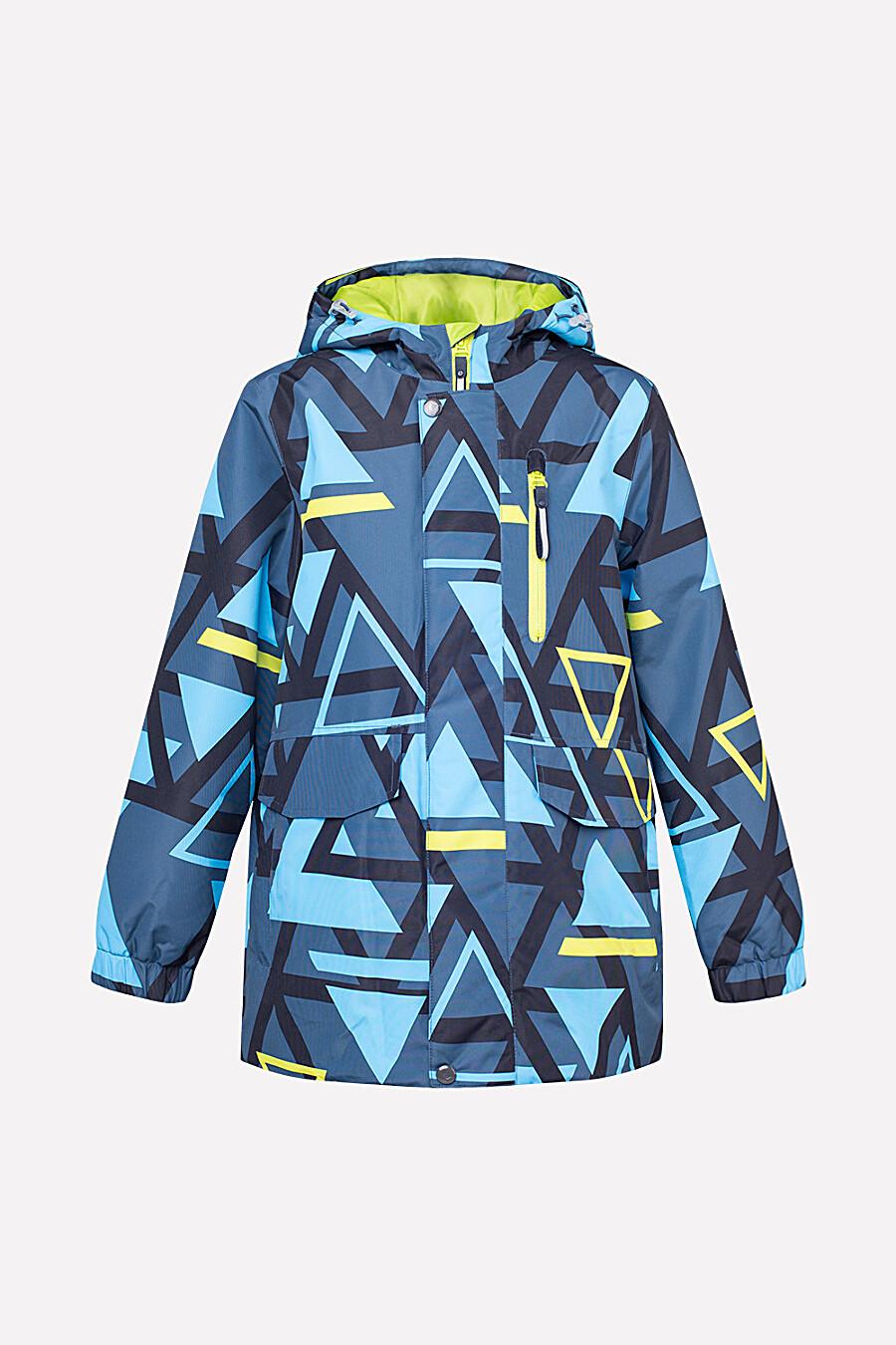 Куртка CROCKID (136826), купить в Optmoyo.ru