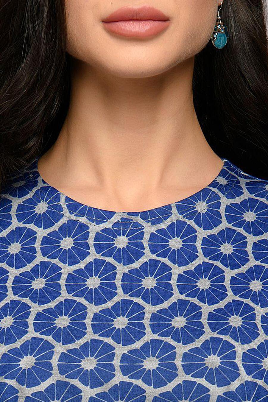 Платье 1001 DRESS (136845), купить в Optmoyo.ru