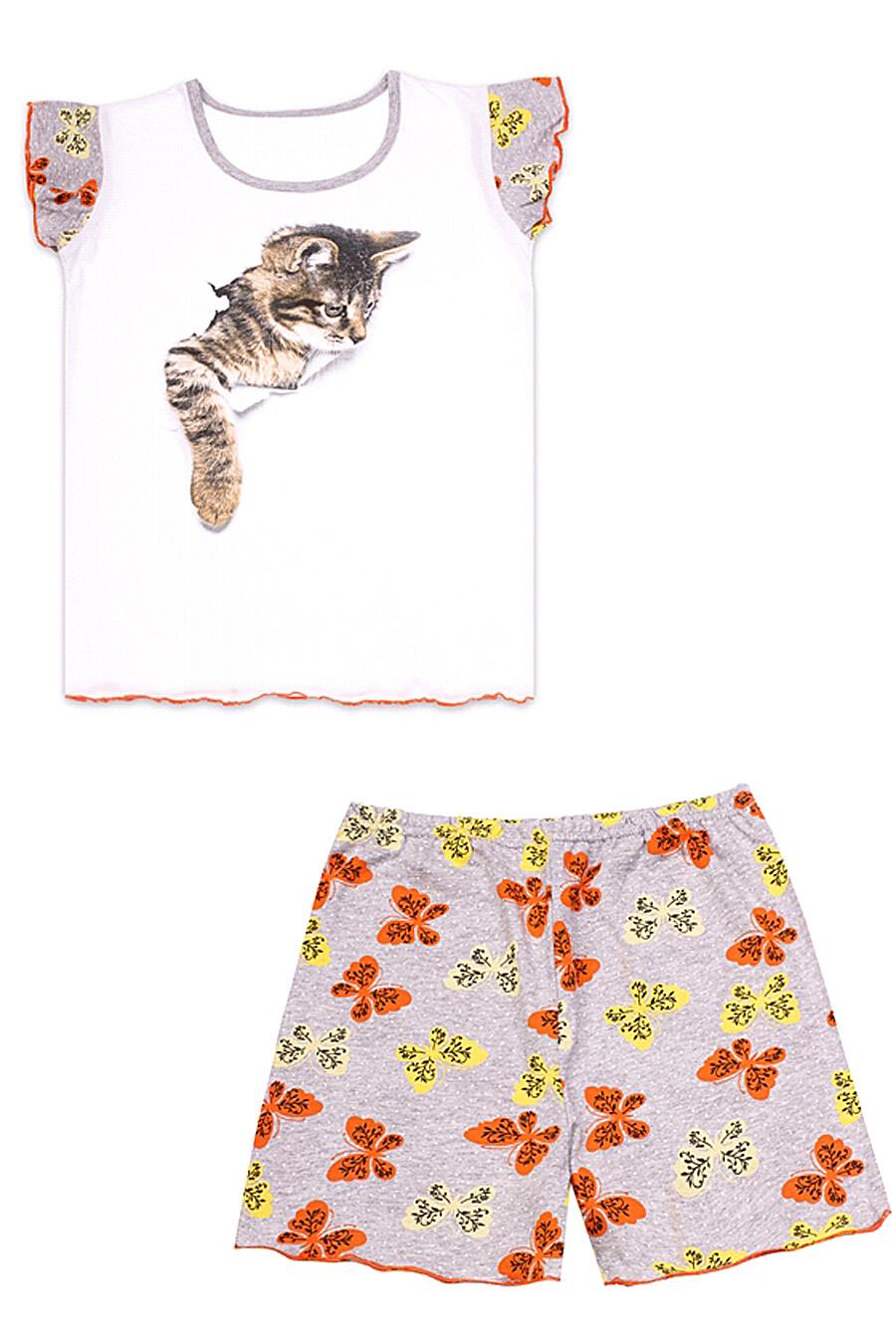 Пижама Archi (136853), купить в Optmoyo.ru