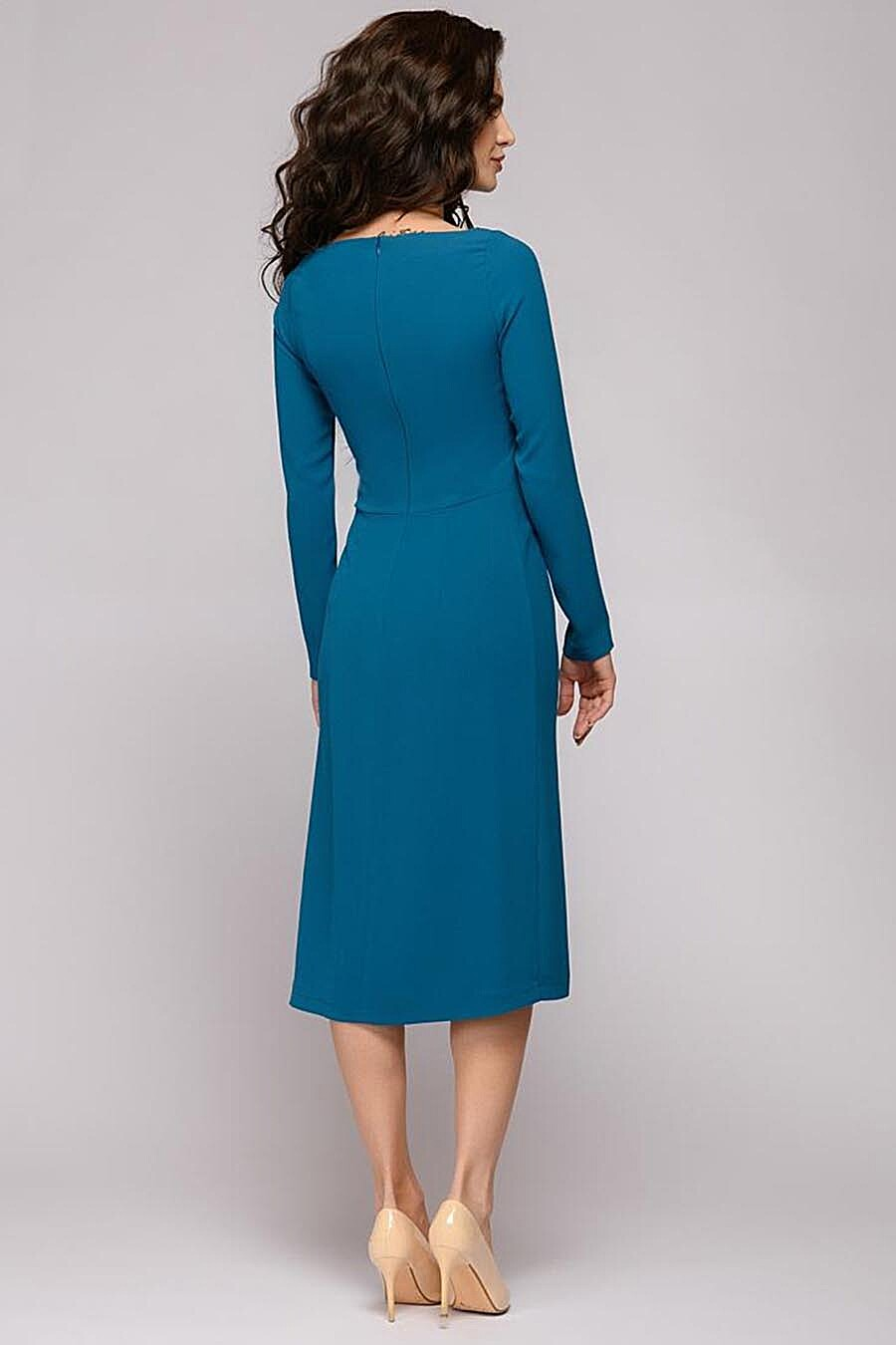 Платье 1001 DRESS (136877), купить в Optmoyo.ru