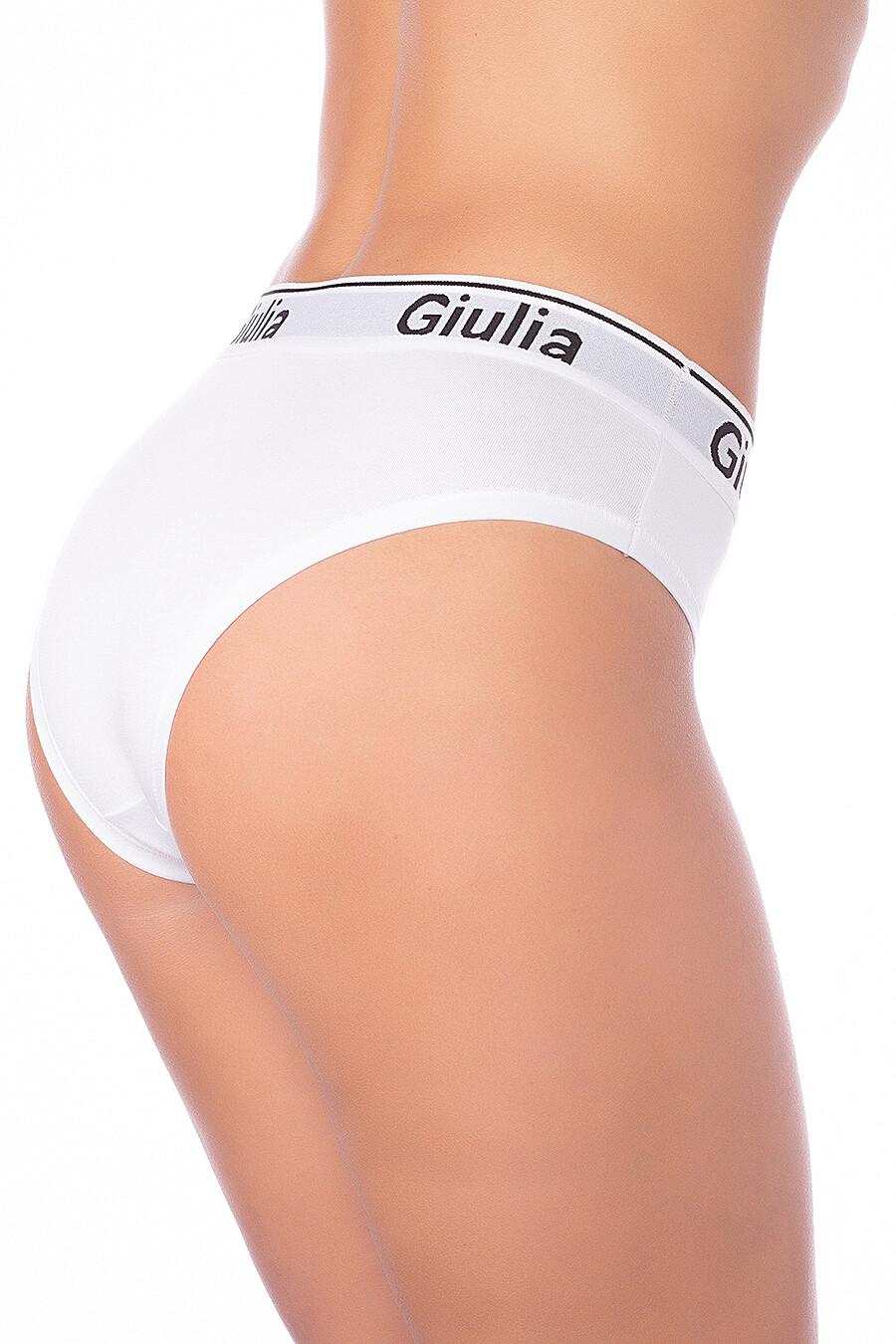 Трусы GIULIA (139924), купить в Optmoyo.ru