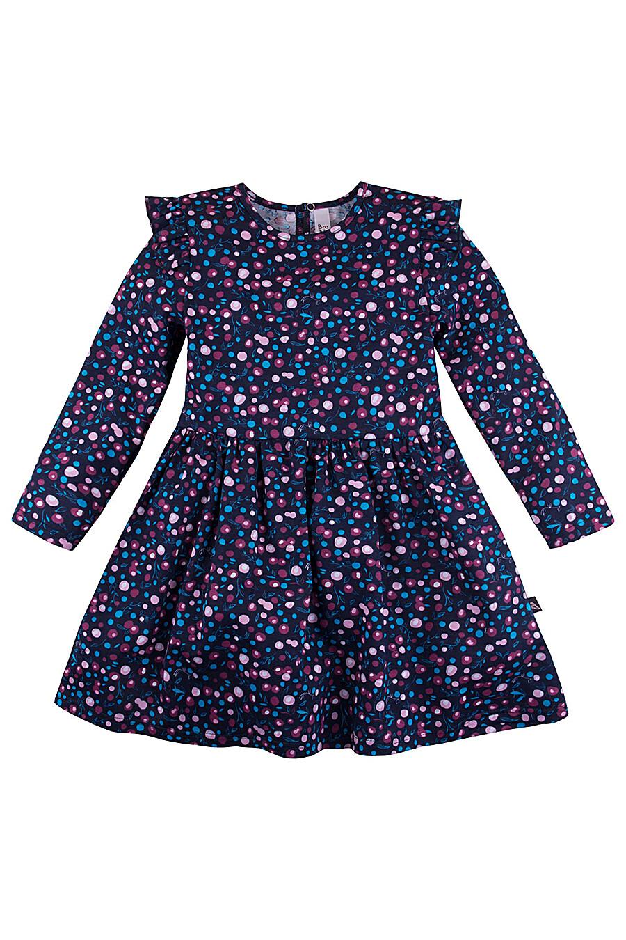 Платье BOSSA NOVA (140026), купить в Optmoyo.ru