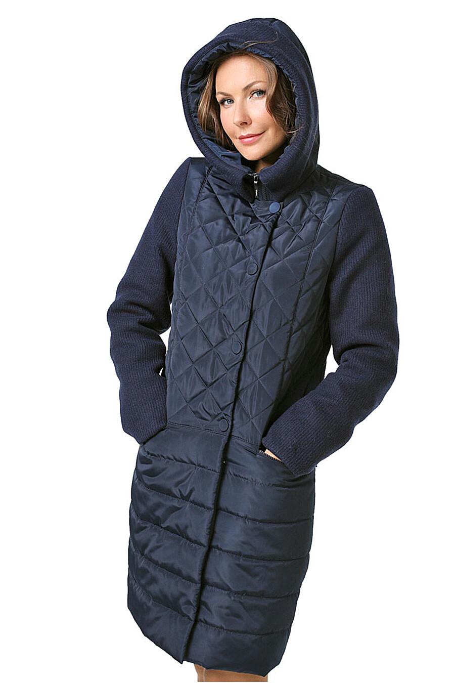 Куртка DIWAY (140044), купить в Optmoyo.ru