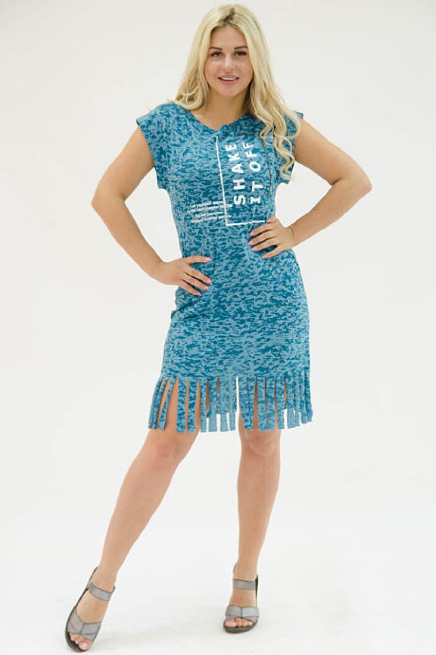 Платье ALTEX (140055), купить в Optmoyo.ru